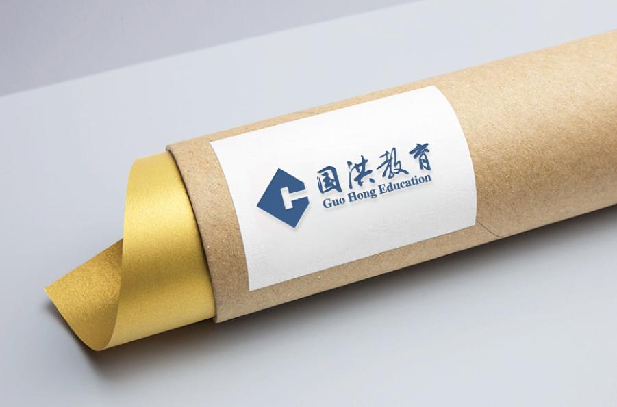 广西南宁国洪教育集团标志