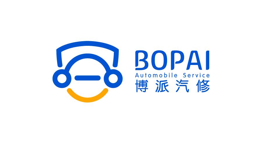 台州博派汽修服务公司标志设计