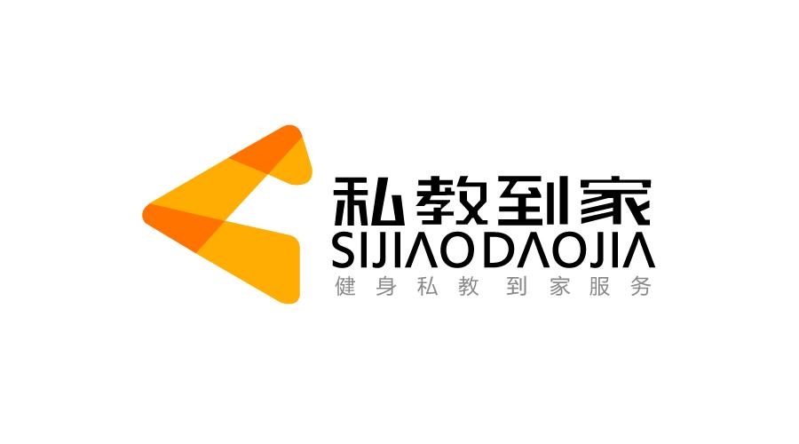 广州私教到家健身品牌标志