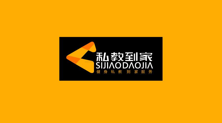 广州私教到家健身品牌标志设计