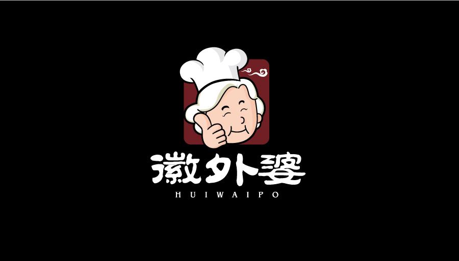 安徽黄山徽外婆餐饮品牌标志设计