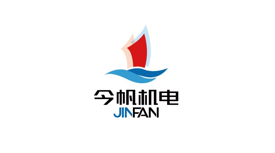 河北廊坊今帆机电设备公司logo设计-logo11设计网