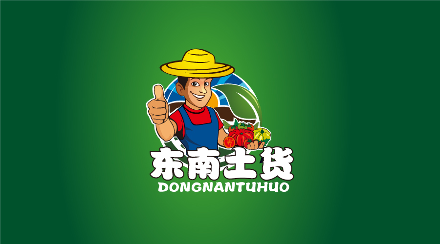广州东南土货吉祥物卡通设计