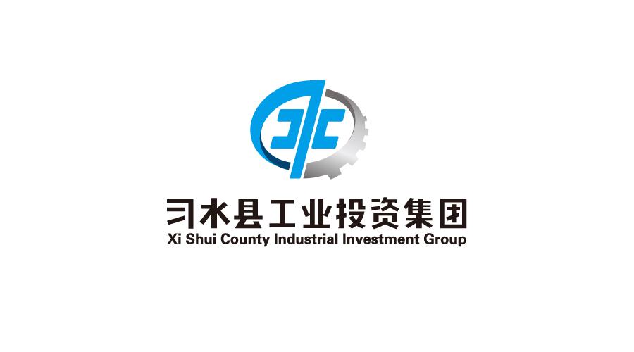 贵州遵义习水县工业投资集团LOGO