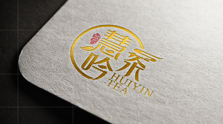 上海慧吟茶品牌logo设计