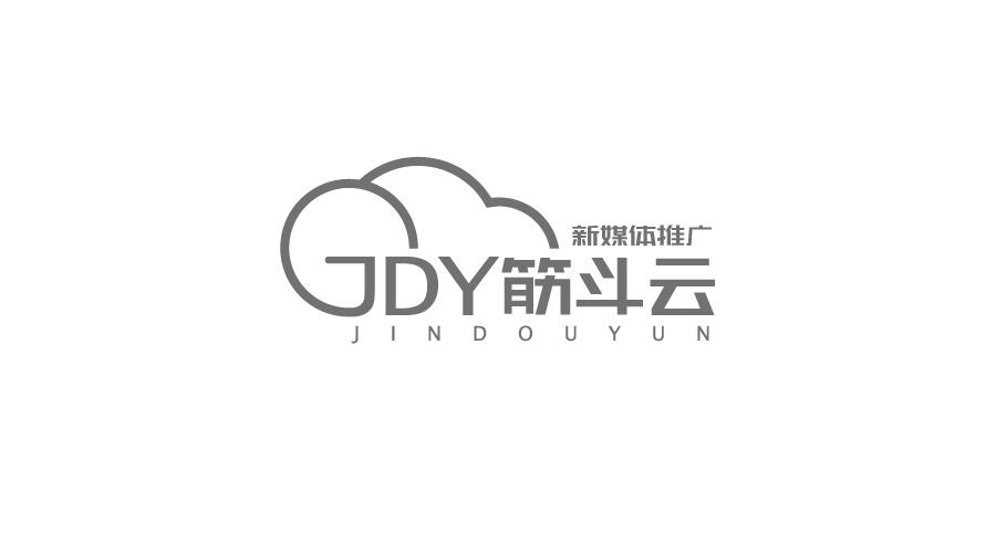 贵州筋斗云新媒体推广公司LOGO设计