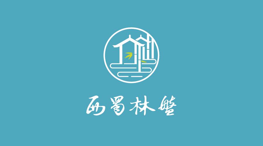 重庆西蜀林盘民宿LOGO设计