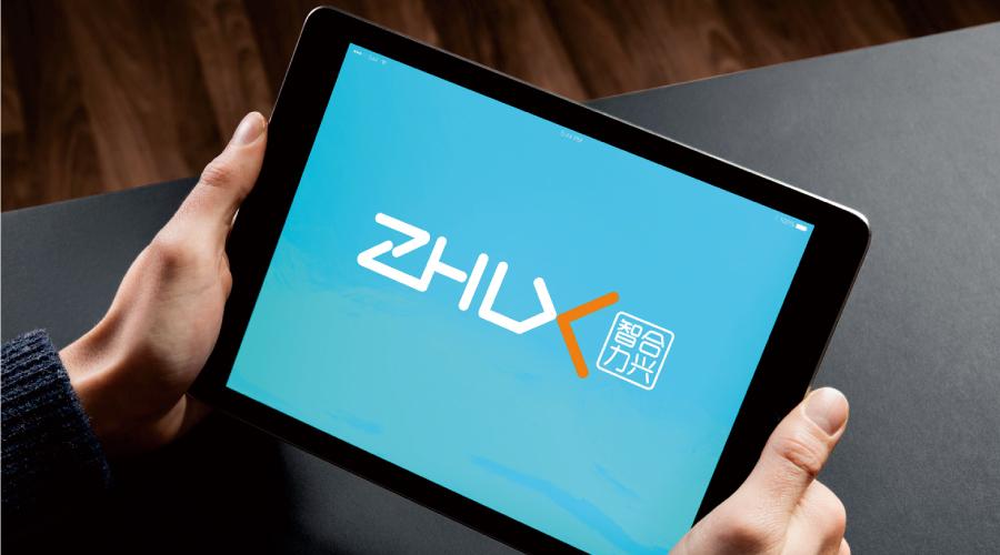 昆明智合力兴信息系统集成公司logo设计