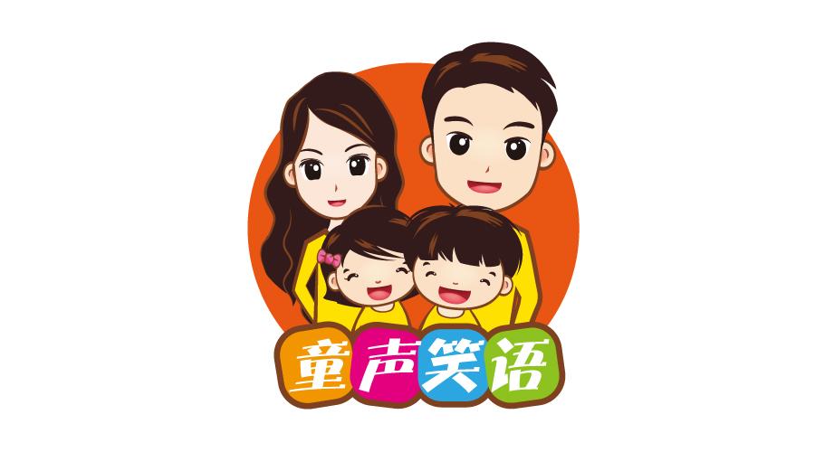 广州童声笑语服装品牌卡通形象设计