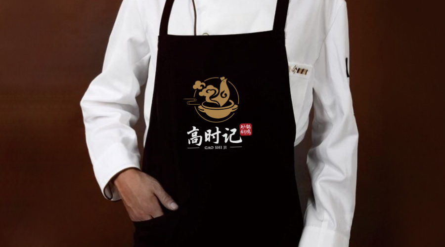 许昌高时记砂锅焖鸡品牌LOGO设计