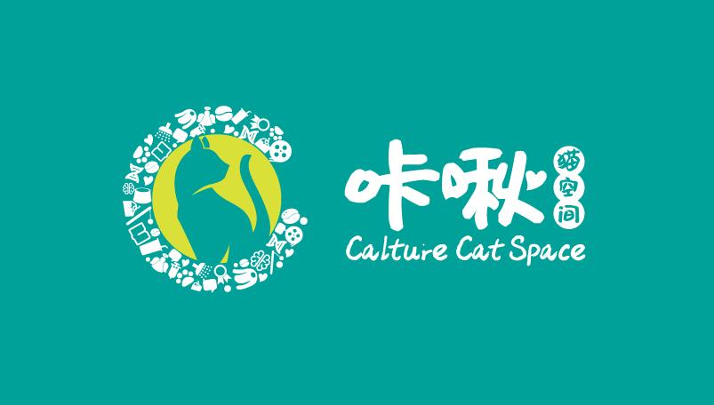上海咔啾猫空间高端会所LOGO设计