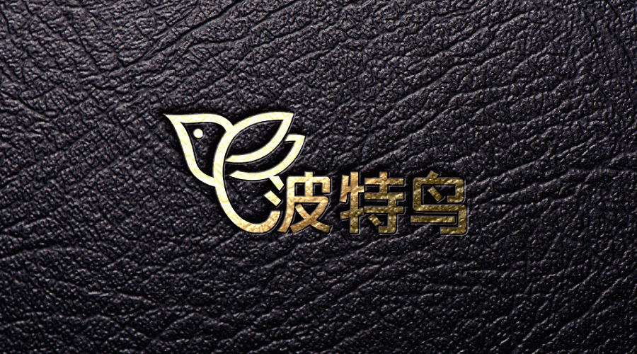 温州波特鸟鞋业品牌LOGO设计