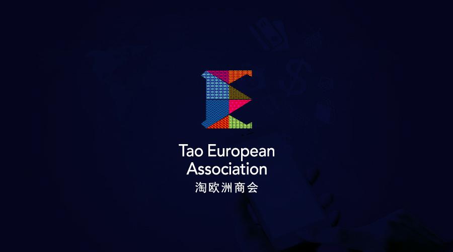 淘欧洲商会LOGO设计