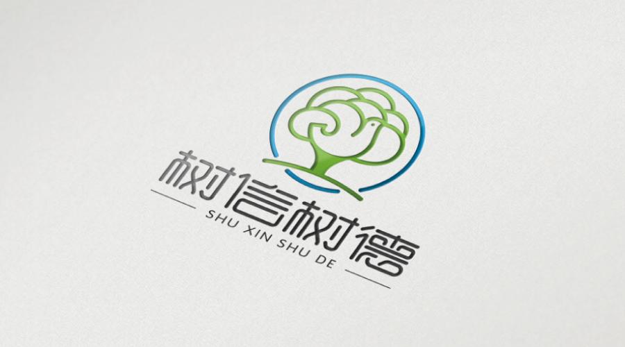 树信树德医疗健康品牌LOGO设计