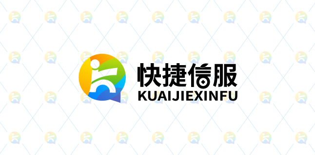广州快捷信服金融服务公司LOGO