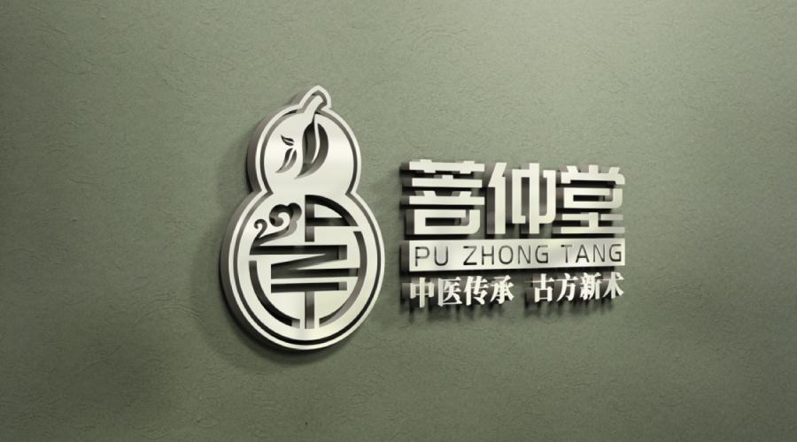 内蒙古菩仲堂中医药研究所LOGO设计