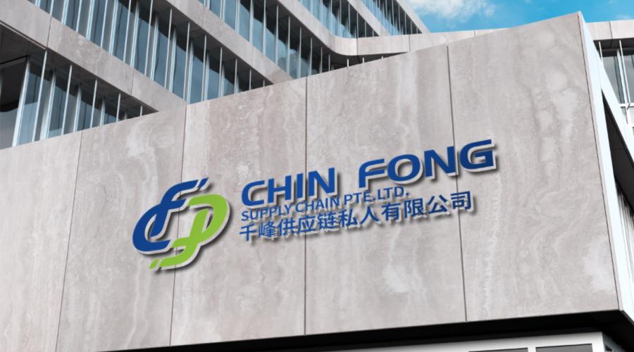 新加坡千峰供应链私人有限公司LOGO