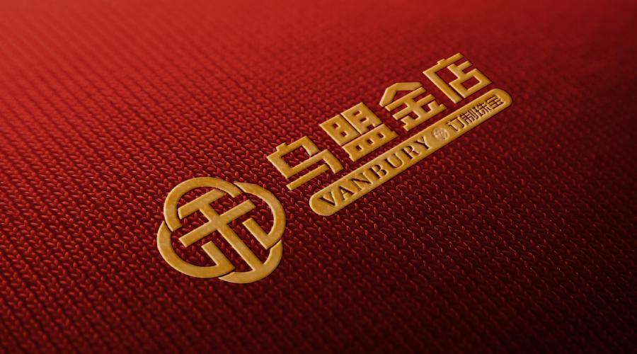 内蒙古乌盟金店logo设计