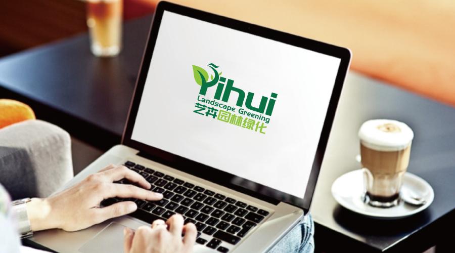 江苏艺卉园林绿化公司LOGO设计