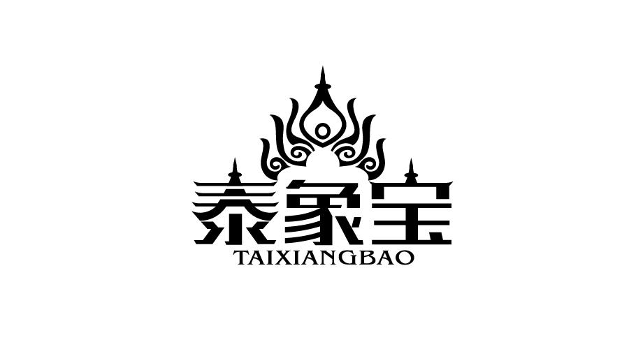 泰象宝泰式餐厅logo设计