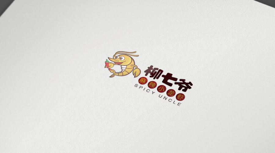 柳七爷麻辣小龙虾品牌LOGO设计