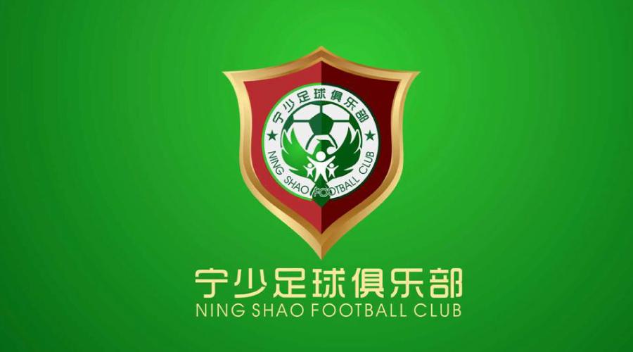 宁波宁少足球俱乐部LOGO设计
