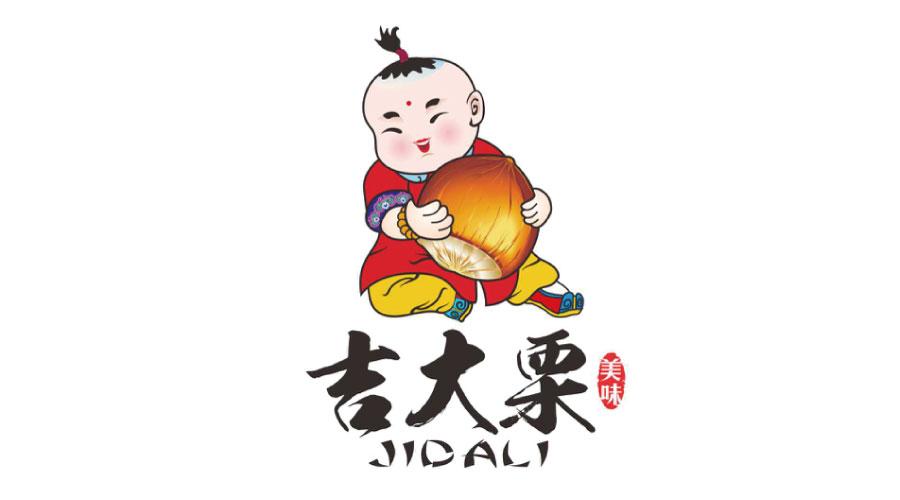 吉大栗卡通吉祥物设计