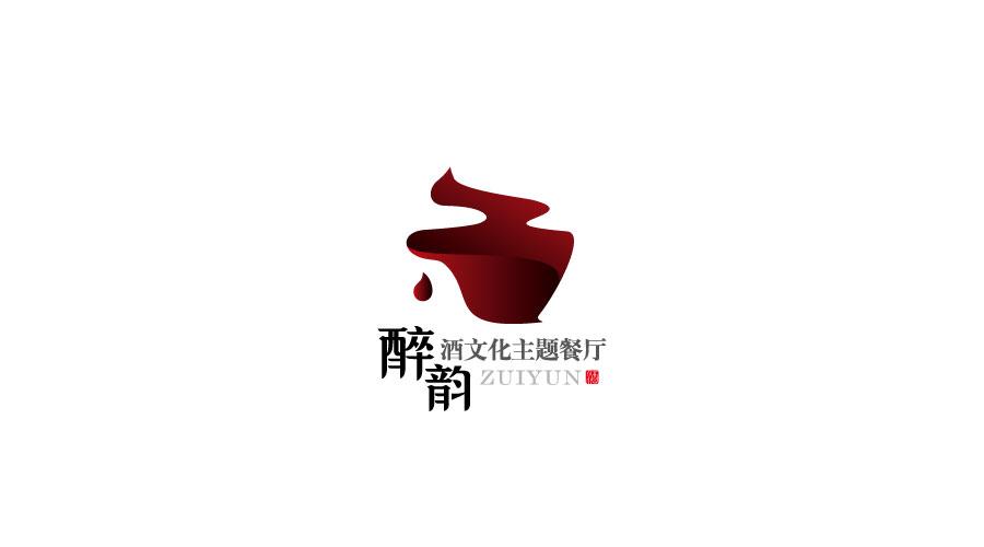 醉韵酒文化主题餐厅LOGO设计