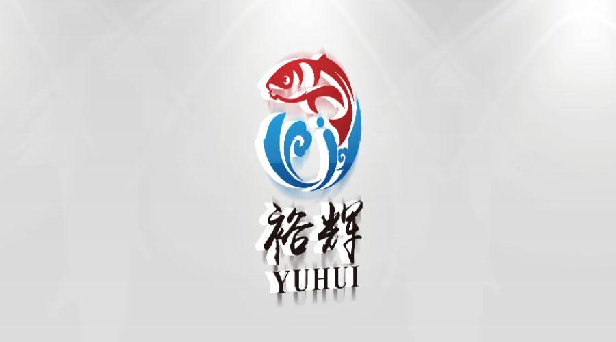 裕辉海鲜品牌LOGO