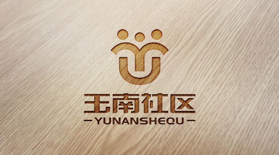 北京玉南社区LOGO设计