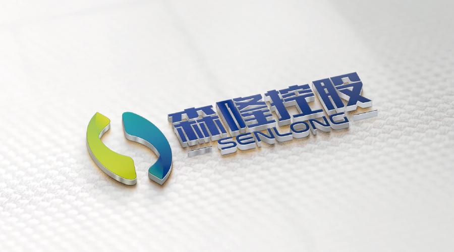 江苏森隆控股集团LOGO设计