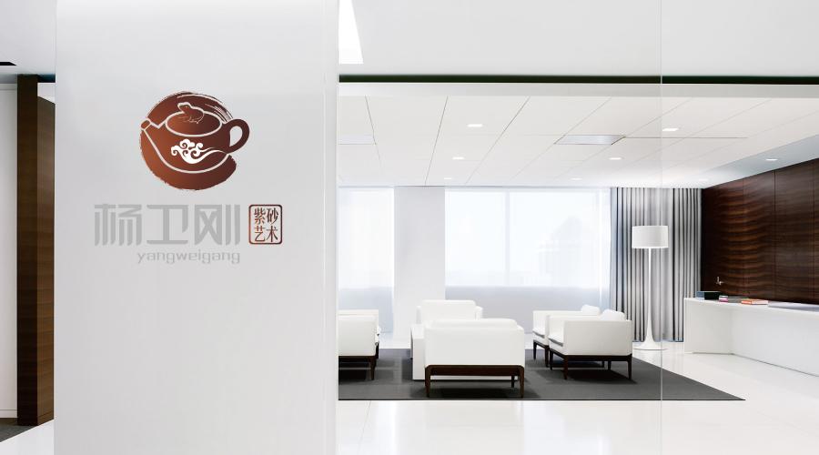 杨卫刚紫砂艺术logo设计