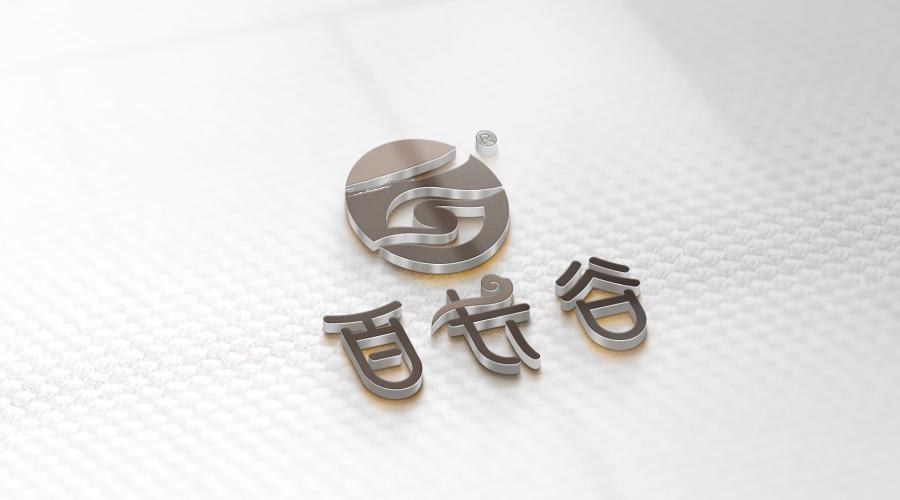 苏州百长谷大健康产业品牌LOGO设计