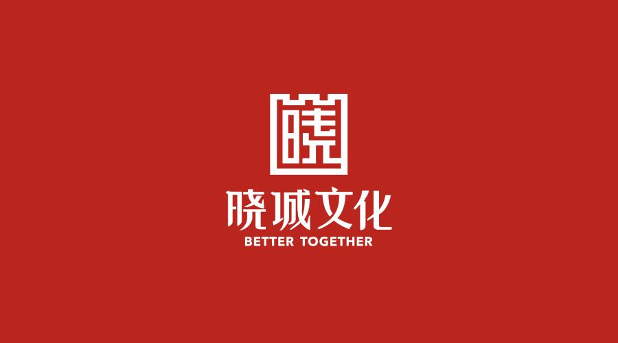 贵州晓城文化传播公司LOGO设计