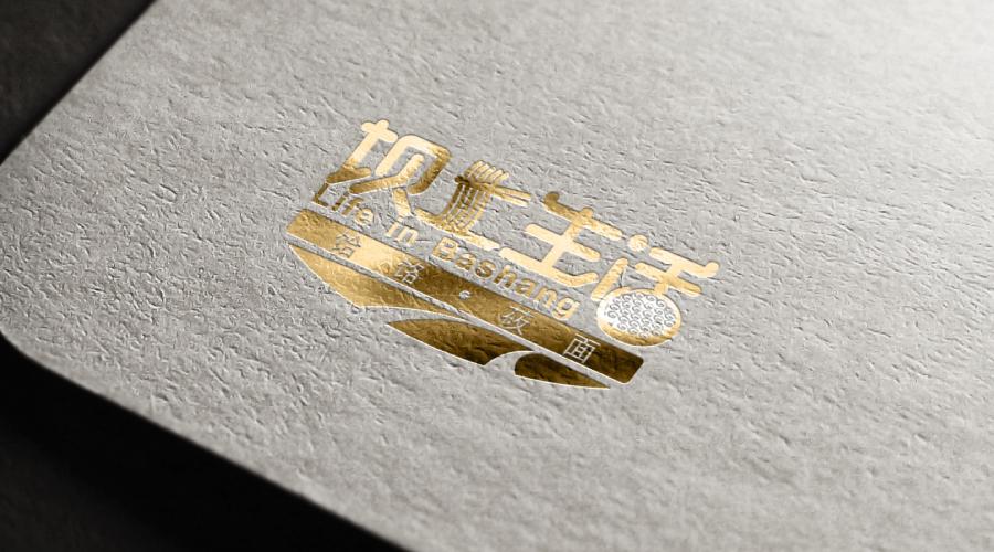 蒙古坝上生活餐饮品牌LOGO设计