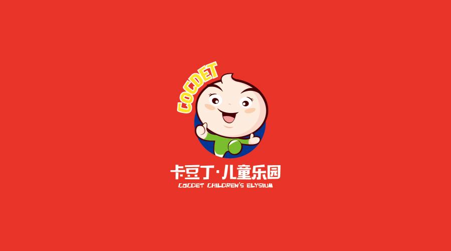 卡豆丁儿童乐园卡通吉祥物设计