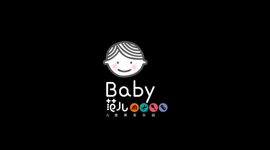 沈阳baby范儿童美发乐园LOGO设计
