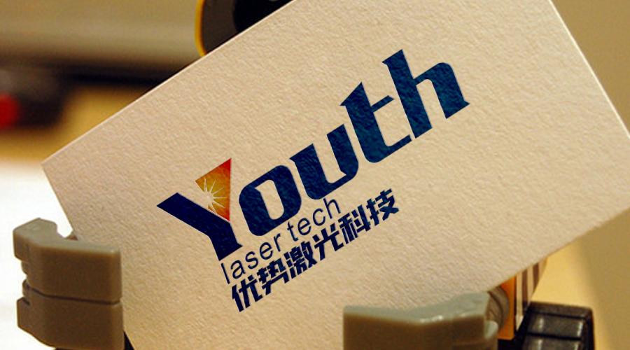 沈阳优势激光科技公司logo