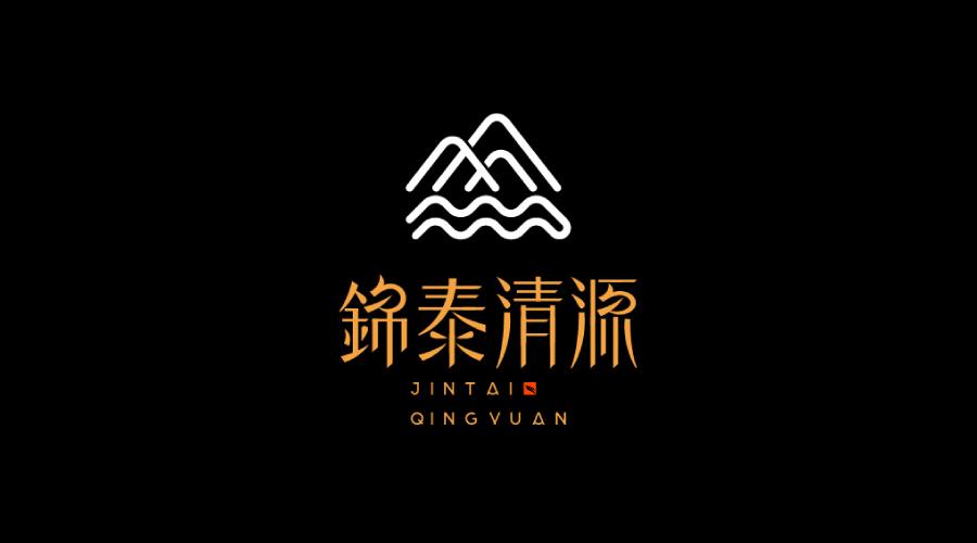 泰安锦泰清源茶品牌LOGO设计