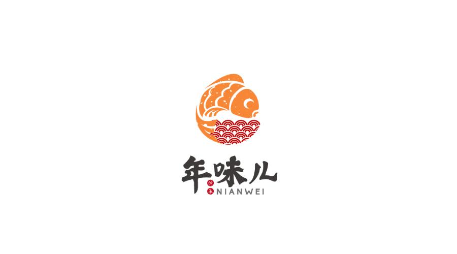 深圳年味儿品牌LOGO设计