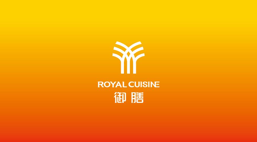 深圳御膳餐饮品牌LOGO设计