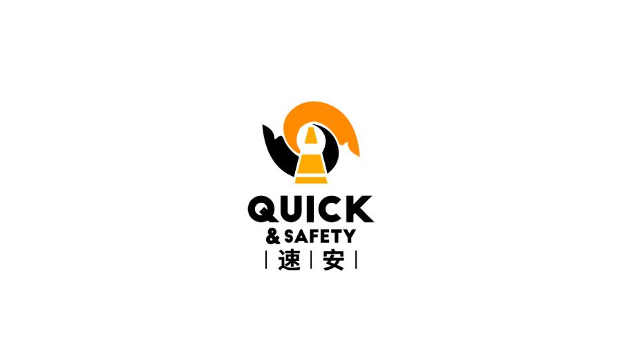 柳州速安机械品牌LOGO设计