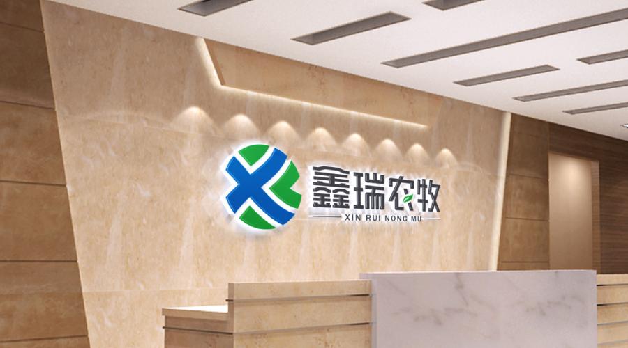 山东鑫瑞农牧公司LOGO设计