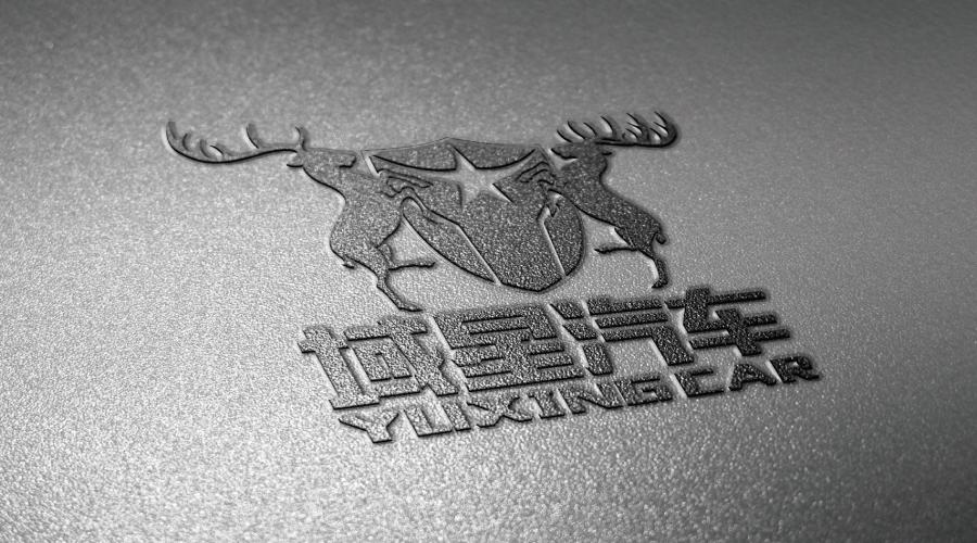 长沙域星汽车销售公司logo设计