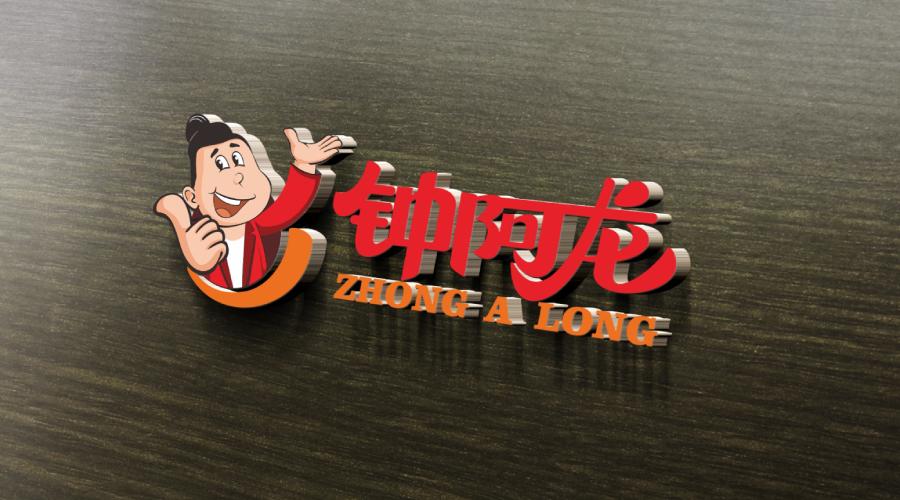 吉林钟阿龙食品品牌logo设计