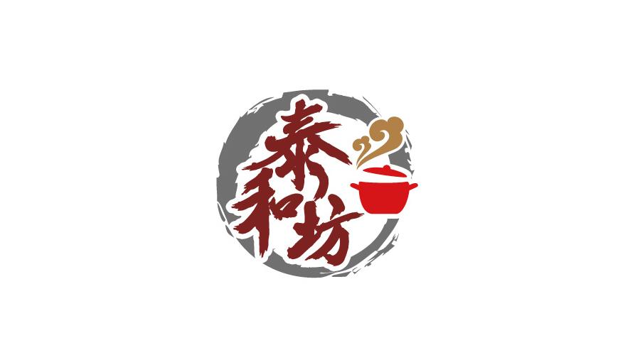 济南泰和坊餐饮品牌LOGO设计