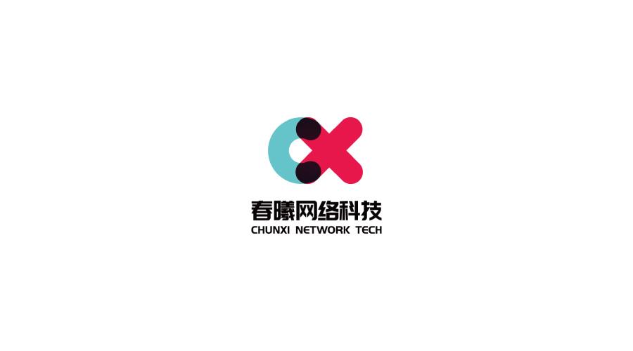 广西春曦网络科技公司LOGO设计