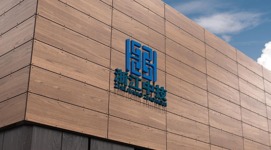 浙江中技建设工程检测公司LOGO设计