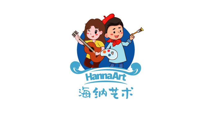 海纳艺术培训品牌卡通形象设计
